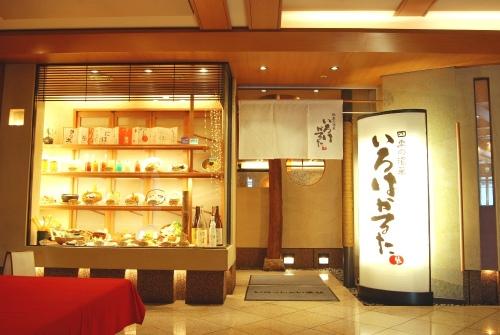 ホテル法華クラブ京都5