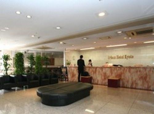 アーバンホテル京都 1