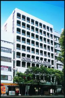 神戸プラザホテル 2
