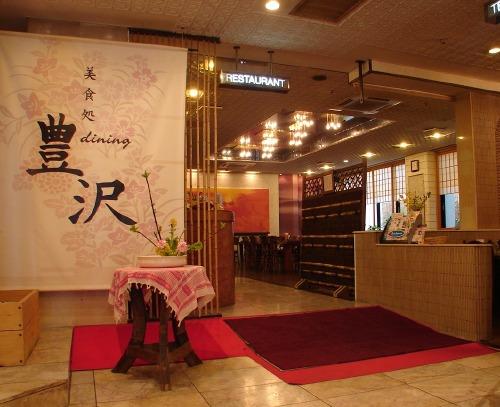 ホテル姫路プラザ 4